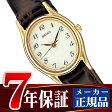【SEIKO SPIRIT】セイコー スピリット クォーツ レディース 腕時計 SSDA008