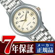 【SEIKO SPIRIT】セイコー スピリット クォーツ レディース 腕時計 STTB003