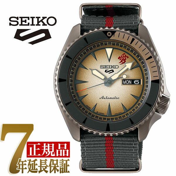 腕時計, メンズ腕時計 SEIKO 5 NARUTO BORUTO SBSA093