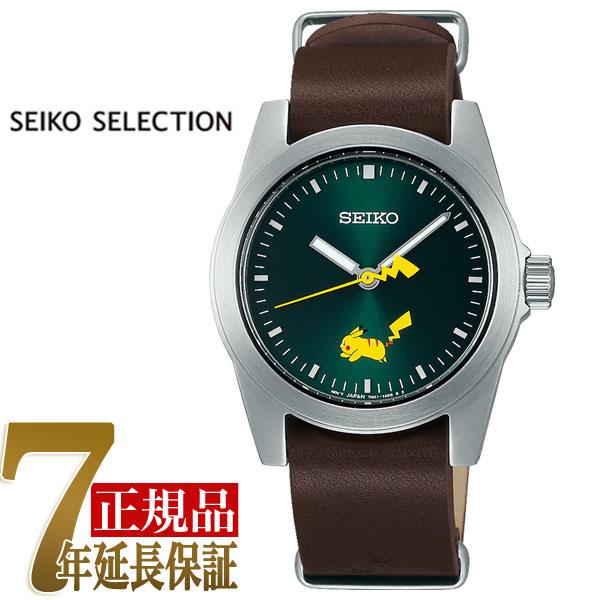 腕時計, 男女兼用腕時計  SEIKO SEIKO SELECTION SCXP177