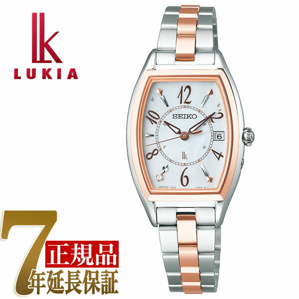 腕時計, レディース腕時計  SEIKO LUKIA Lady Collection SSQW054
