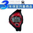 【asics】アシックス AR05 Fun Runner デジタル腕時計 ランニングウォッチ CQAR0506