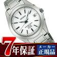 【SEIKO SPIRIT】セイコー スピリット ソーラー電波 メンズ 腕時計 SBTM213
