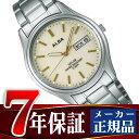 【SEIKO ALBA】セイコー アルバ メンズ腕時計 ソーラー クリ...