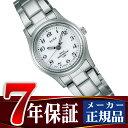 【SEIKO ALBA】セイコー アルバ レディース腕時計 ソーラー ...