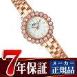 【JILL STUART】ジルスチュアート 腕時計 レディース クォーツ パールホワイト NJAM001