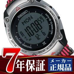 【SEIKOPROSPEX】Alpinistセイコープロスペックスアルピニストソーラー2015年富士山世界文化遺産記念限定モデル三浦豪太氏監修登山用腕時計グレーレッドナイロンSBEB037