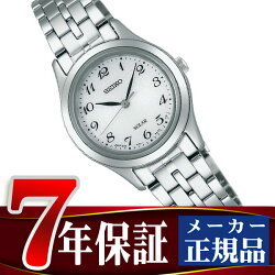 【SEIKOSPIRIT】セイコースピリットソーラーレディース腕時計ホワイトSTPX007
