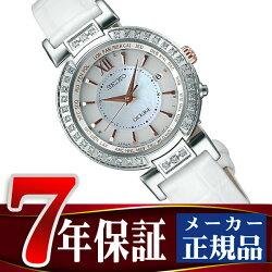 【SEIKODOLCE&EXCELINE】セイコードルチェ&エクセリーヌ電波ソーラー電波時計腕時計レディースプレステージラインホワイトSWCW111