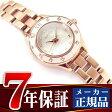 【おまけ付き】【SEIKO WIRED f】セイコー ワイアードエフ トーキョー ガール ミックス TOKYO GIRL MIX クオーツ レディース 腕時計 シェルダイアル ピンクゴールド AGEK419