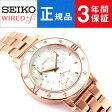 【おまけ付き】【SEIKO WIRED f】セイコー ワイアードエフ トーキョー ガール ミックス TOKYO GIRL MIX クオーツ レディース 腕時計 ホワイト ピンクゴールド AGET401