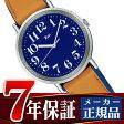 【SEIKO ALBA】セイコー アルバ リキワタナベ RIKI WATANABE クォーツ メンズ 腕時計 AKPT023