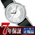 【SEIKO ALBA】セイコー アルバ リキワタナベ RIKI WATANABE クォーツ メンズ 腕時計 AKPT024