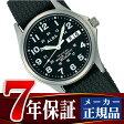 【SEIKO ALBA】セイコー アルバ チタン メンズ腕時計 APBT211【あす楽】