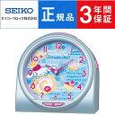 SEIKO CLOCK セイコー クロック キャラクタークロック シナモロール おしゃべり目覚まし時計 CQ135L