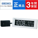 SEIKO CLOCK セイコー クロック デジタルクロック 目覚まし時計 DL205W
