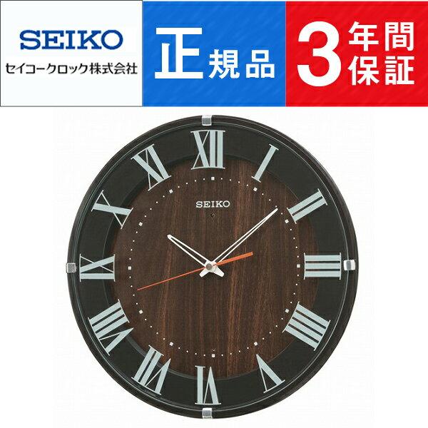置き時計・掛け時計, 掛け時計  SEIKO CLOCK KX397B