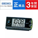 SEIKO CLOCK セイコー クロック ライデン 目覚まし時計 NR534K