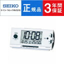 SEIKO CLOCK セイコー クロック ライデン 目覚まし時計 NR534W