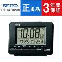 SEIKO CLOCK セイコー クロック スタンダード ピクシス 目覚まし時計 NR535K