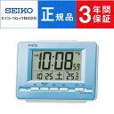 SEIKO CLOCK セイコー クロック スタンダード ピクシス 目覚まし時計 NR535L