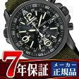 【SEIKO PROSPEX】セイコー プロスペックス フィールドマスター ソーラー 腕時計 メンズ クロノグラフ SBDL033