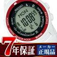 【SEIKO PROSPEX Alpinist】セイコー プロスペックス アルピニスト ソーラー 登山用 アルプスの少女ハイジ 限定モデル Bluetooth通信 ソーラー 腕時計 SBEK007