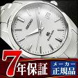 【SEIKO GRAND SEIKO】 グランドセイコー クオーツ メンズ 腕時計 SBGX059