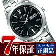 【SEIKO SPIRIT】セイコー スピリット ペアモデル ソーラー メンズ 腕時計 SBPX083