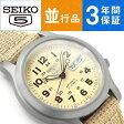 【逆輸入SEIKO5】セイコー5 セイコー5 SEIKO5 メンズ ミリタリー 腕時計 逆輸入セイコー 自動巻き メッシュベルト SNKN27K1