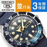 【日本製逆輸入SEIKO 5 SPORTS】セイコー5 スポーツ 自動巻き 手巻き付き機械式 メンズ 腕時計 ネイビー シリコンベルト SRP605J2