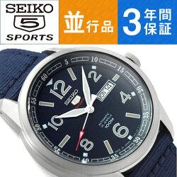 セイコー5スポーツ自動巻き手巻き付き機械式メンズ腕時計ネイビーナイロンベルトSRP623J1