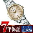【SEIKO SPIRIT】セイコー スピリット 電波 ソーラー 電波時計 腕時計 レディース ペアウォッチ ゴールド SSDY020