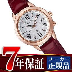 【SEIKOLUKIA】セイコールキア電波ソーラー電波時計腕時計レディースラッキーパスポートLUCKYPASSPORT綾瀬はるかホワイトダイアルSSQV022