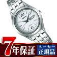 【SEIKO SPIRIT】セイコー スピリット ペアモデル ソーラー レディース 腕時計 STPX027