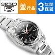 【逆輸入SEIKO】セイコー セイコー5 SEIKO 5 自動巻き 腕時計 SYMK17J1