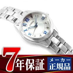【SEIKOWIREDf】セイコーワイアードエフPAIRSTYLEペアスタイルクォーツレディース腕時計AGEK424