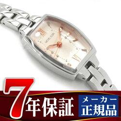【SEIKOMICHELKLEIN】セイコーミッシェルクランクォーツレディース腕時計AJCK082