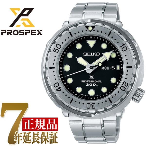 腕時計, メンズ腕時計  SEIKO MARINEMASTER PROFESSIONAL SBBN049