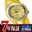 【SOMA】ソーマ SEIKO セイコー ランワン スモール Run ONE SMALL ランニング ウォッチ デジタル 腕時計 レディース DYK51-1005