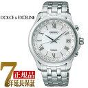 【正規品】セイコー ドルチェエクセリーヌ SEIKO DOLCEEXCELINE ソーラー 電波 メンズ 腕時計 SADZ201