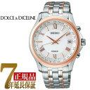 【正規品】セイコー ドルチェエクセリーヌ SEIKO DOLCEEXCELINE ソーラー 電波 メンズ 腕時計 SADZ202