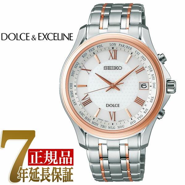 【正規品】セイコー ドルチェ&エクセリーヌ SEIKO DOLCE&EXCELINE ソーラー 電波 メンズ 腕時計 SADZ202