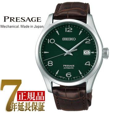 【おまけ付き】【正規品】セイコー プレザージュ プレステージライン SEIKO PRESAGE 自動巻き 手巻き付き メカニカル メンズ 腕時計 コアショップ限定 森 グリーンエナメル SARX063