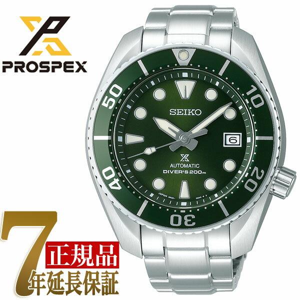 腕時計, メンズ腕時計  SEIKO PROSPEX GREEN SUMO SBDC081