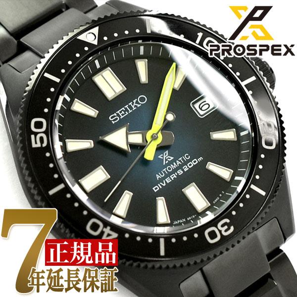 腕時計, メンズ腕時計  SBDC085