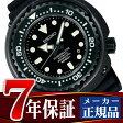 【SEIKO PROSPEX】 セイコー プロスペックス マリーンマスター プロフェッショナル ダイバーズウォッチ 自動巻き メカニカル 腕時計 メンズ SBDX013
