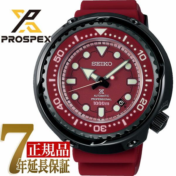 腕時計, メンズ腕時計 SEIKO PROSPEX 40 SBDX029