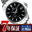 【限定の小銭入れのおまけ付き】【GRAND SEIKO】グランドセイコー スプリングドライブ メンズ 腕時計 SBGA227