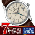 【GRAND SEIKO】グランドセイコー メカニカル 自動巻き メンズ 腕時計 SBGM221